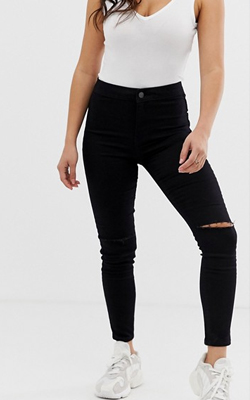 ASOS New Look Ripped Skinny Jeans