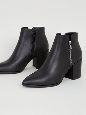 New Look Leather Look Boots